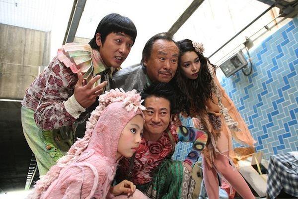 The Fox Family The Fox Family AsianWiki