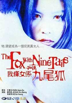 The Fox with Nine Tails Film Review The Fox With Nine Tails aka Fox Girl 2006 HNN
