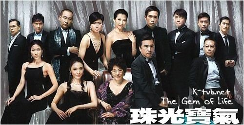 The Gem of Life New Series The Gem of Life K for TVB