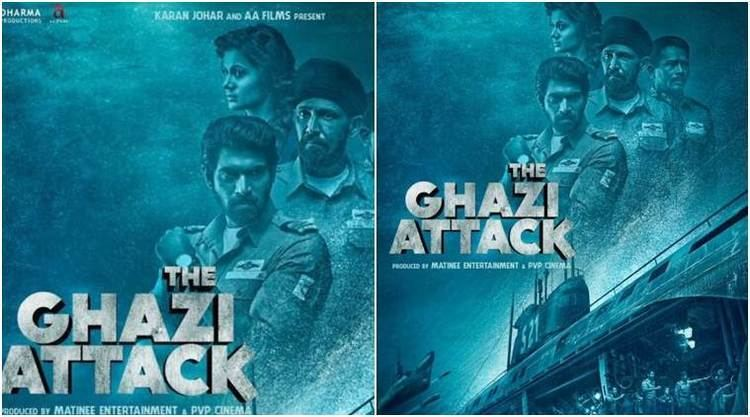 the The Ghazi Attack part 1 full movie in hindi dubbed free download