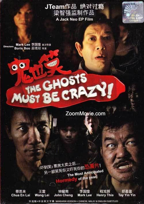 The Ghosts Must Be Crazy wwwzoommoviecomdvd1dvd16142jpg