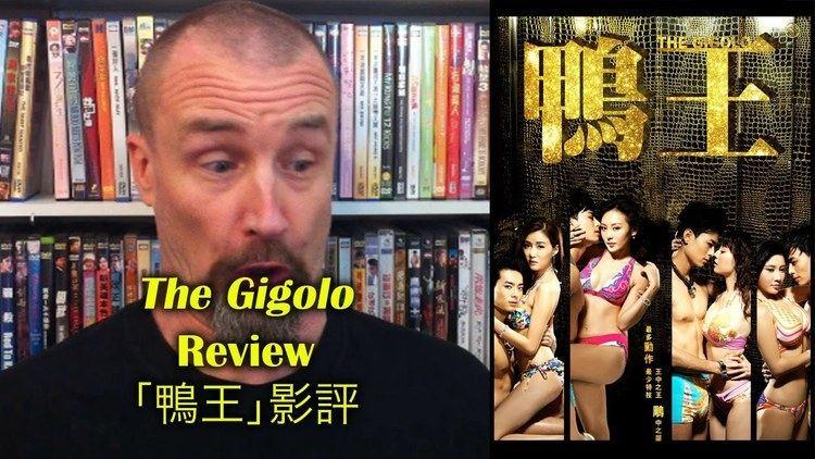 The Gigolo (2015 film) The Gigolo Movie Review YouTube