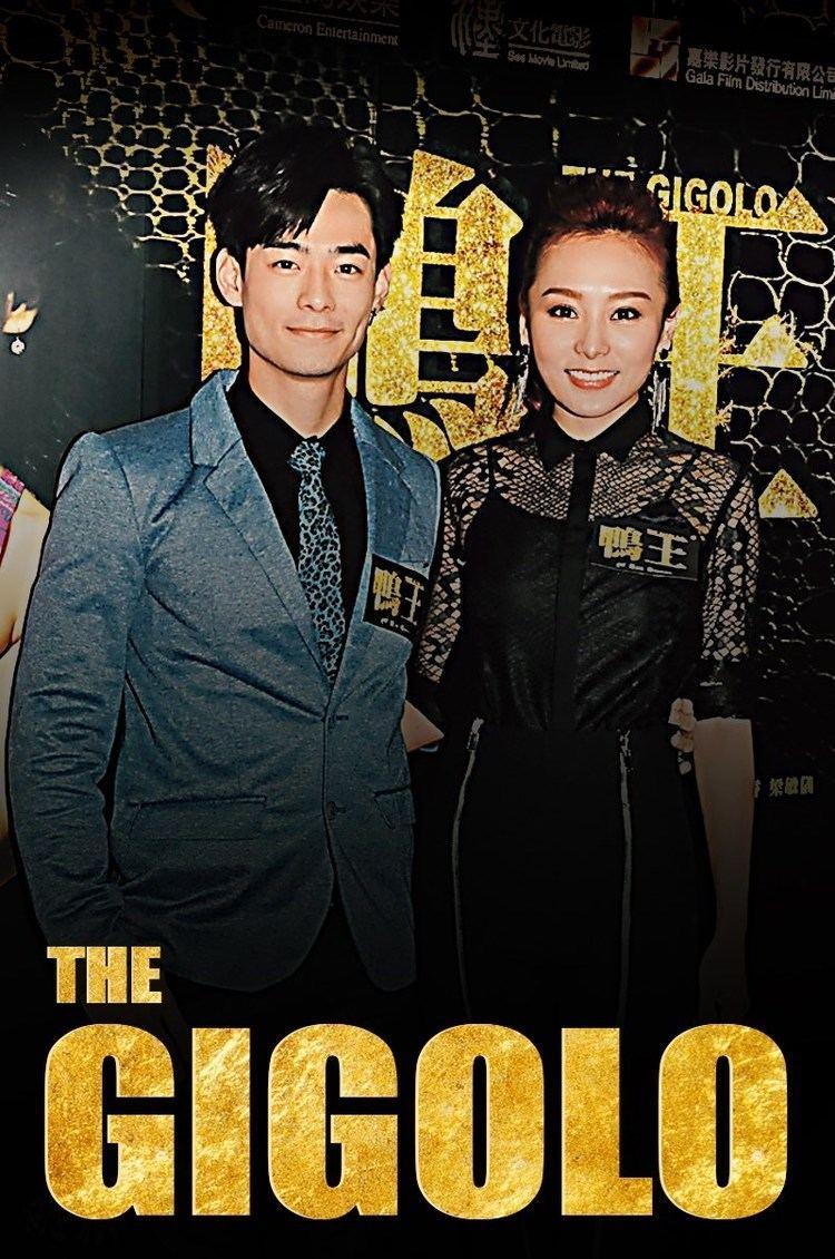 The Gigolo (2015 film) Subscene The Gigolo Indonesian subtitle