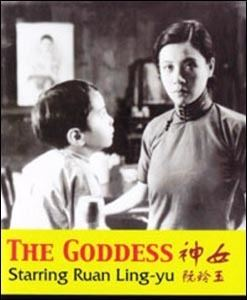 The Goddess (1934 film) Review of The Goddess China 1934 Shaoyi Suns Film Review