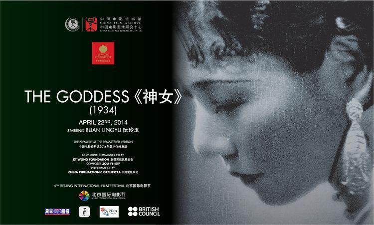 The Goddess (1934 film) The Goddess 1934 to 2014 KT Wong