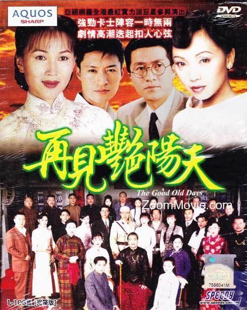 The Good Old Days (TV series) - Alchetron, the free social encyclopedia