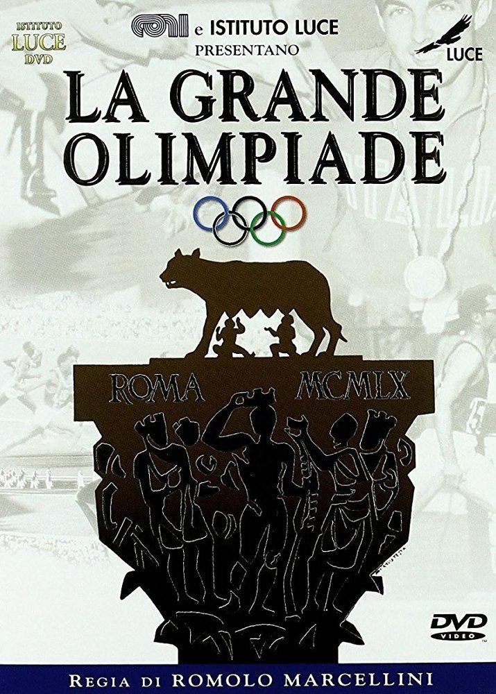 The Grand Olympics The Grand Olympics 1961 IMDb