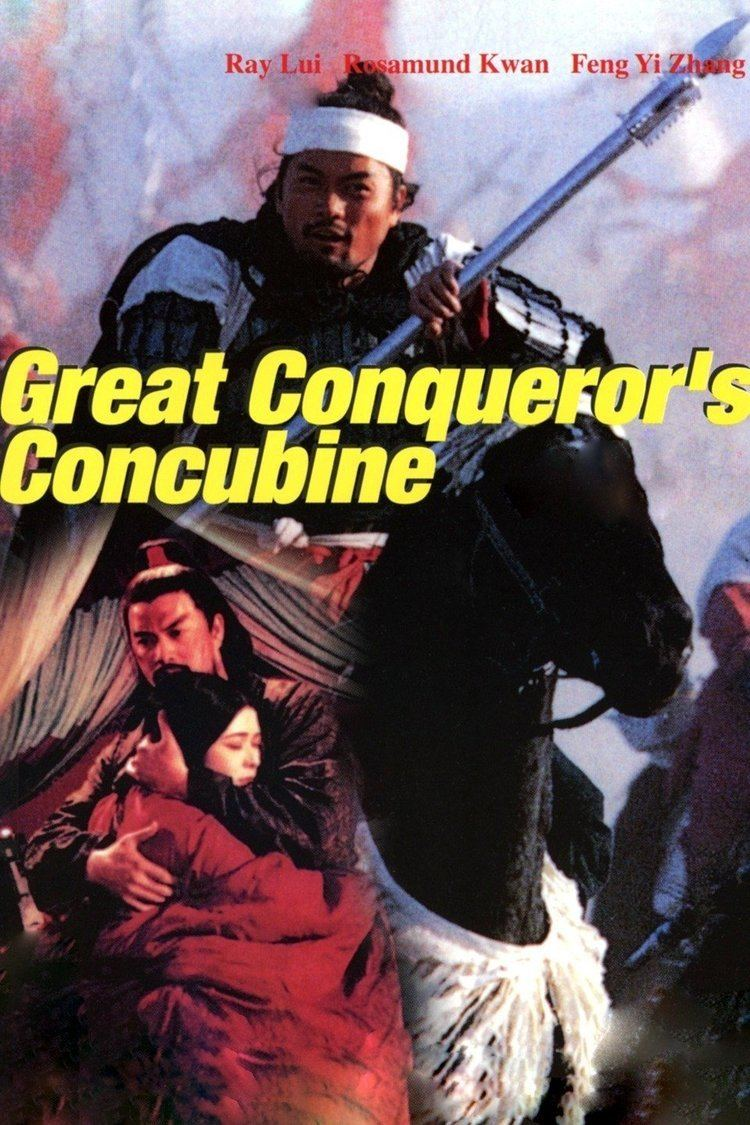 The Great Conqueror's Concubine wwwgstaticcomtvthumbmovieposters65651p65651