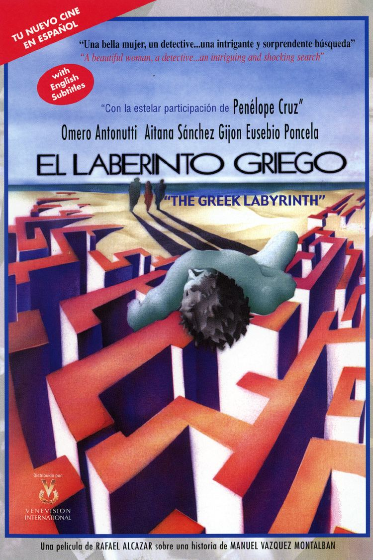 The Greek Labyrinth wwwgstaticcomtvthumbdvdboxart18195p18195d