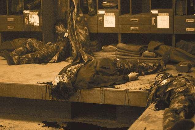 The Guard Post The Guard Post The Guard Post GP 506 English TYPE1 Dramastyle
