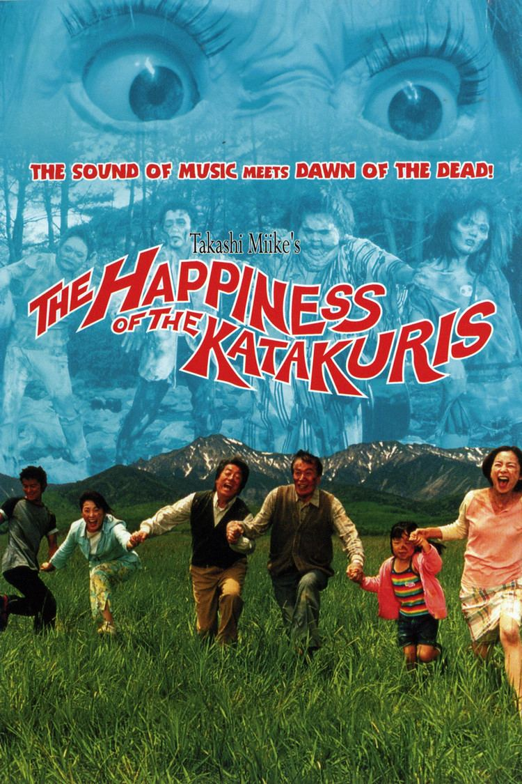 The Happiness of the Katakuris wwwgstaticcomtvthumbdvdboxart78311p78311d