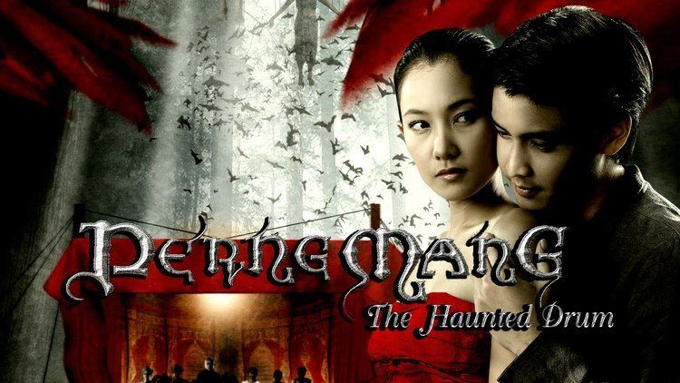 The Haunted Drum Perng Mang The Haunted Drum trailer YouTube