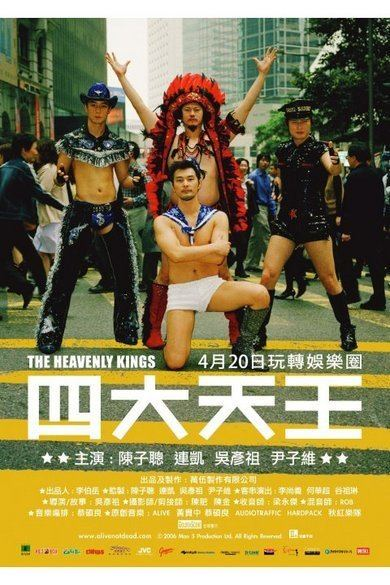 The Heavenly Kings The Heavenly Kings AsianWiki