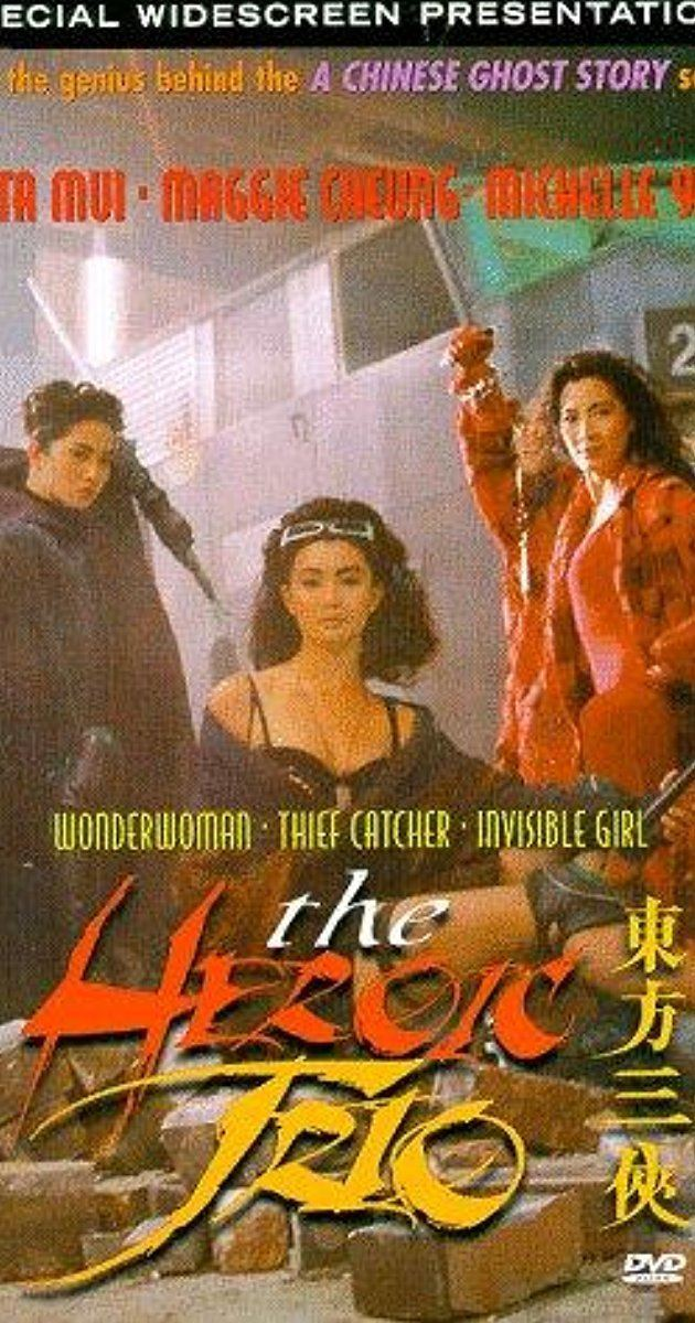 The Heroic Trio Dong fang san xia 1993 IMDb