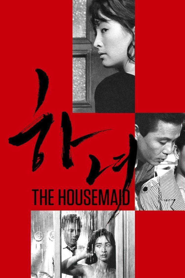 The Housemaid (1960 film) - Alchetron, the free social