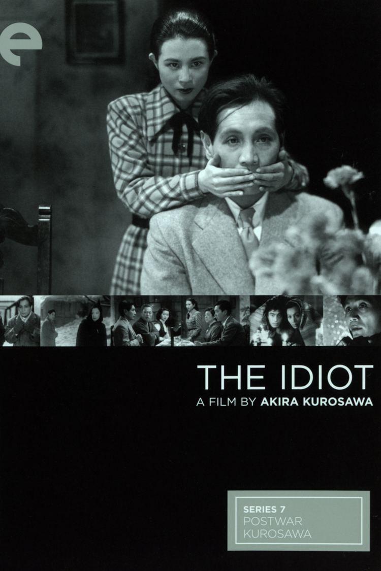 The Idiot (1951 film) wwwgstaticcomtvthumbdvdboxart55422p55422d