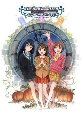 The Idolmaster Cinderella Girls The Idolmaster Cinderella Girls Wikipedia