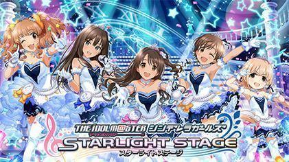 The Idolmaster Cinderella Girls: Starlight Stage The Idolmaster Cinderella Girls Starlight Stage Wikipedia