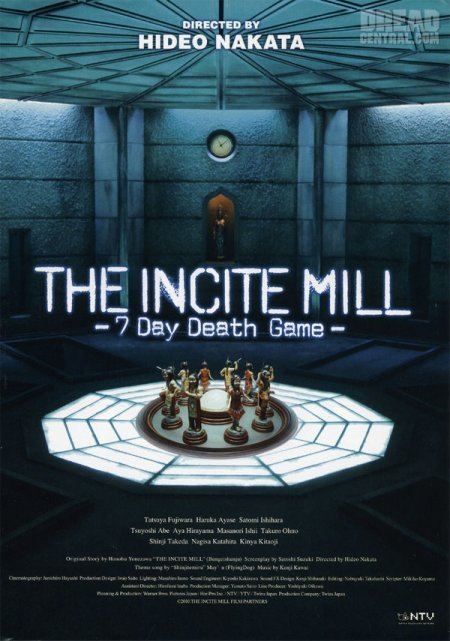 The Incite Mill Ryans Movie Reviews The Incite Mill aka 7 Day Death Game Review
