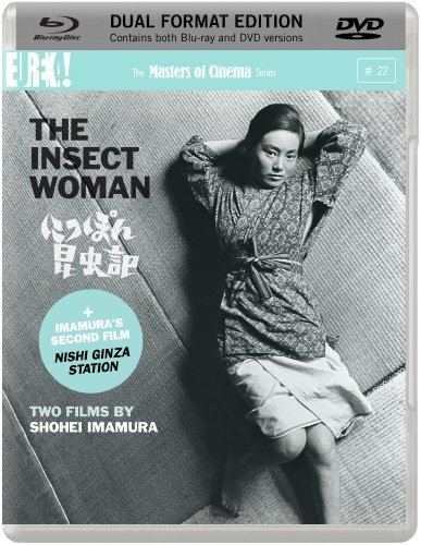The Insect Woman The Insect Woman NishiGinza Station Dual Format BlurayDVD