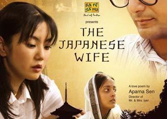 The Japanese Wife Review The Japanese Wife is a lilting fairytale