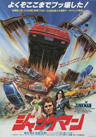 The Junkman Gone in 60 Seconds 2 The Junkman Japanese movie poster B5 Chirashi