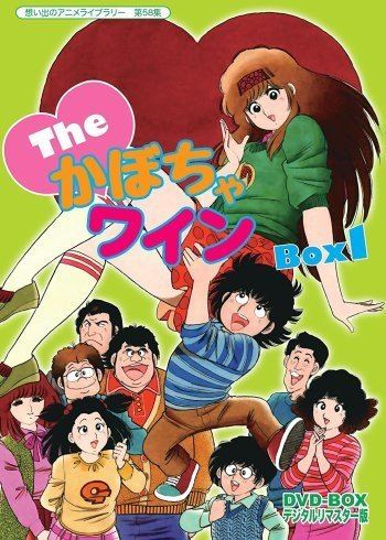 The Kabocha Wine The Kabocha Wine AnimePlanet