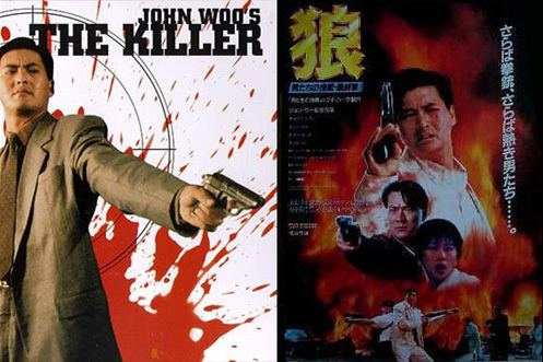 The Killer (1989 film) The Killer Die xue shuang xiong The Lost Forum