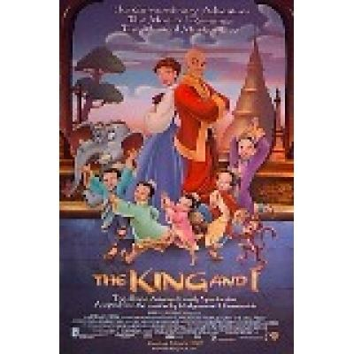 The King and I (1999 film) THE KING AND I 1999 ANIMATED Movie Poster Stargate Cinema