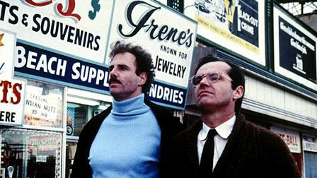 The King of Marvin Gardens The King of Marvin Gardens 1972 The Criterion Collection