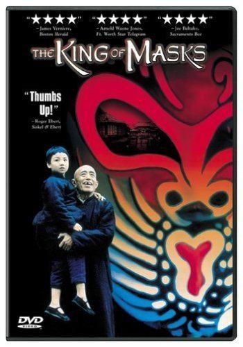 The King of Masks Amazoncom The King of Masks Chu Yuk Zhigang Zhao Zhu Xu Wu
