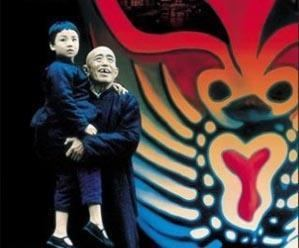 The King of Masks Film Review The King of Masks ThingsAsian