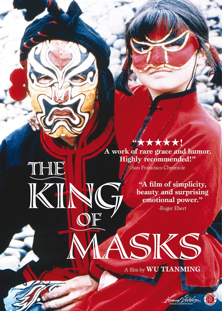 The King of Masks The King of Masks