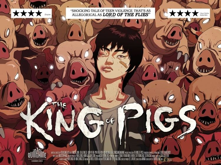 The King of Pigs The King of Pigs aka Dwaejiui wang Movie Poster 2 of 2 IMP