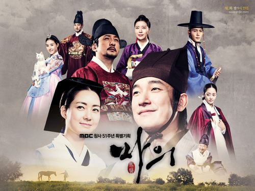 The King's Doctor The Kings Doctor Tagalog Dubbed October 13 2015 Full Episode