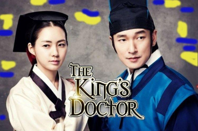 The King's Doctor The Kings Doctor on GMA7 Theme Song Dito ka Lang Sa Aking
