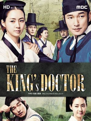 The King's Doctor The Kings Doctor MBC Global Media