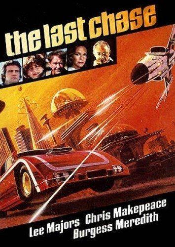 The Last Chase Amazoncom Last Chase Majors Meredith Makepeace Movies TV