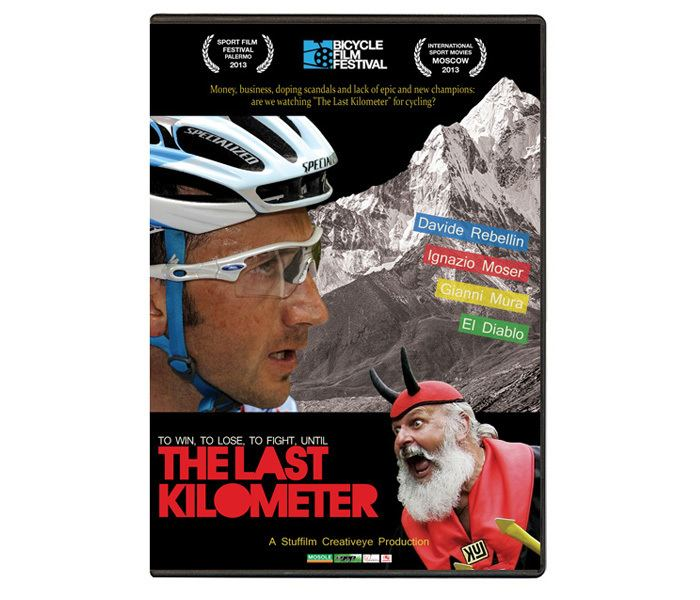 The Last Kilometer wwwbicyclemoviescomwpcontentuploads2013117