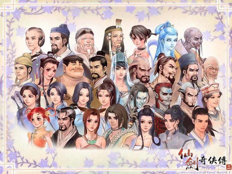 The Legend of Sword and Fairy 2 content52pkcomfilesallimg090731133016332810jpg