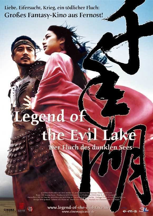 The Legend of the Evil Lake The Legend of Evil Lake Movie Posters From Movie Poster Shop