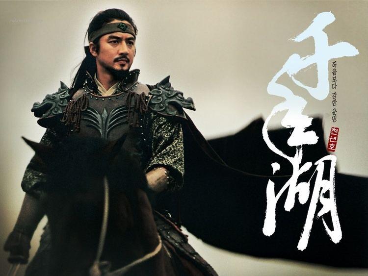 The Legend of the Evil Lake www hancinema net korean movie the legend of evil lake picture 2534