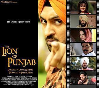 The Lion of Punjab (film) - Alchetron, the free social
