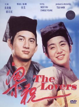 The Lovers (1994 film) httpsuploadwikimediaorgwikipediaen66aThe