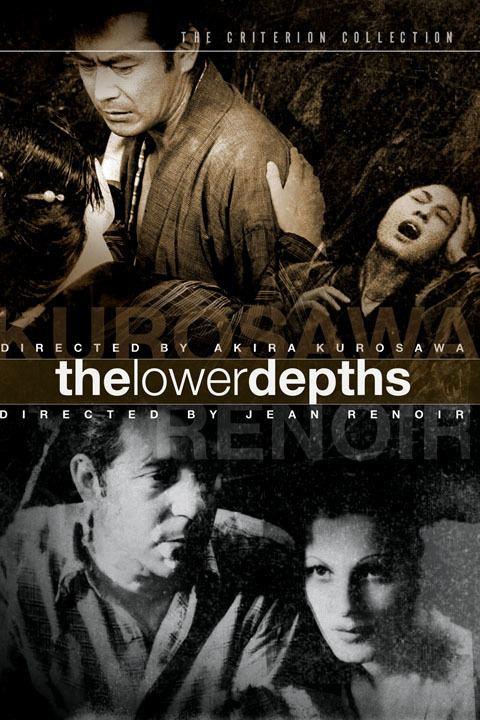 The Lower Depths (1957 film) wwwgstaticcomtvthumbdvdboxart10199p10199d
