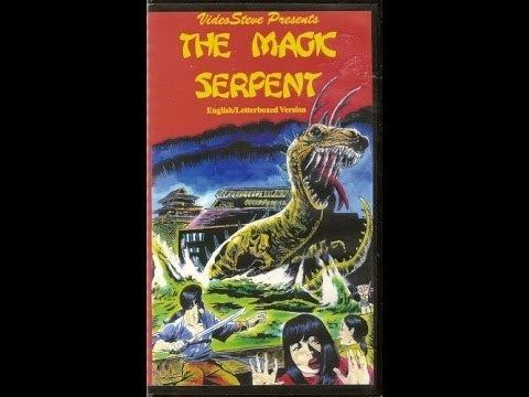 The Magic Serpent Magic Serpent 1966 YouTube