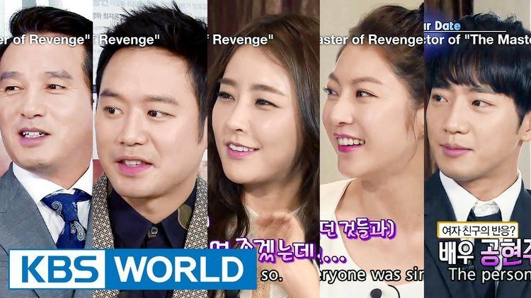 The Master of Revenge Interview with Actor of The Master of Revenge Entertainment Weekly