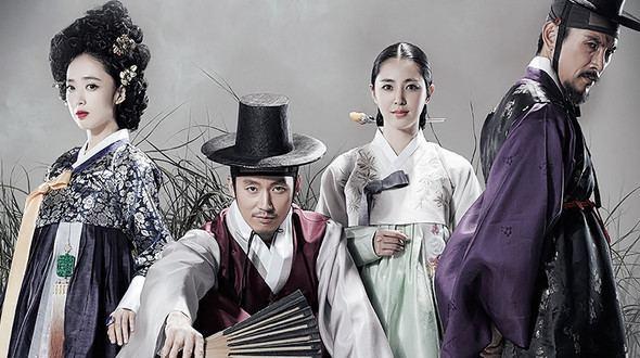 The Merchant: Gaekju 2015 The Merchant Gaekju 2015 2015 Watch Full