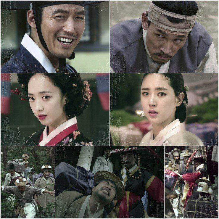 The Merchant: Gaekju 2015 The Merchant Gaekju 2015 Korean Drama 2015