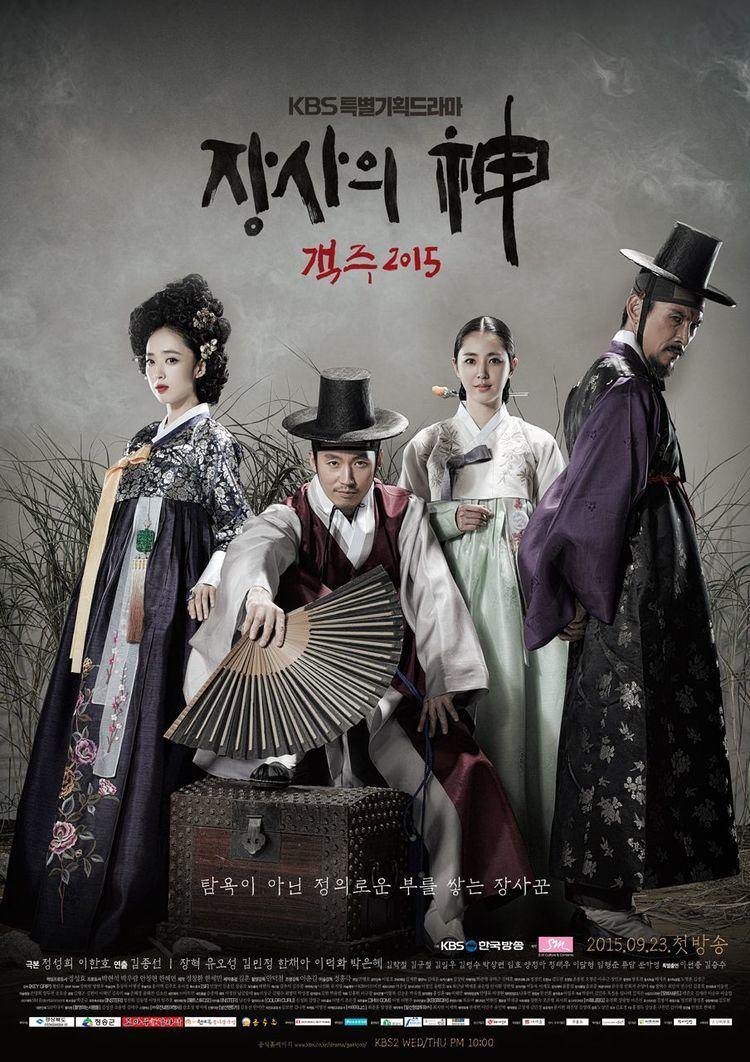 The Merchant: Gaekju 2015 asianwikicomimages221TheMerchantGaekju201